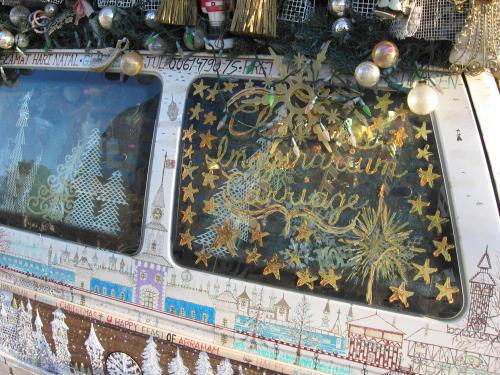 sweet fantasy and the imaginarium carriage