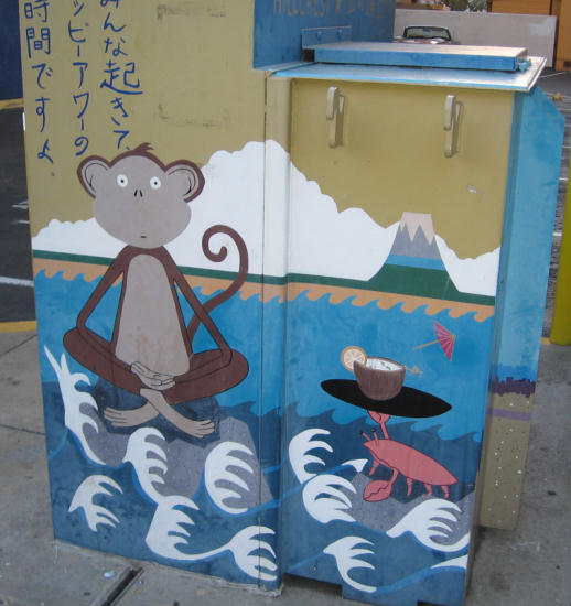surf monkey in hillcrest is served by a crab