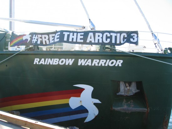 greenpeace rainbow warrior with free the arctic banner