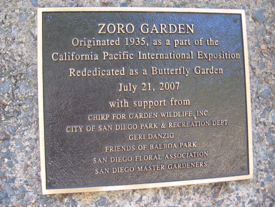 Zoro Garden dedicated to butterflies in 2007.