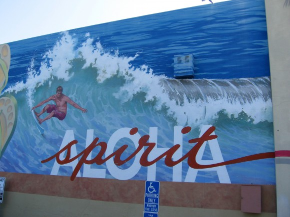 Aloha Spirit mural on side of Pacific Beach building.
