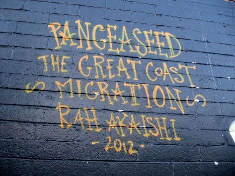 Nearby shark art for PangeaSeed's The Great Coast Migration by Rah Akaishi.