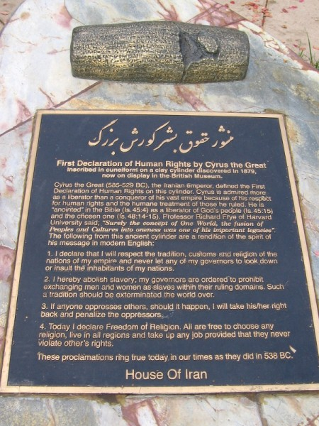 Plaque with translation of the First Declaration of Human Rights by Cyrus the Great.