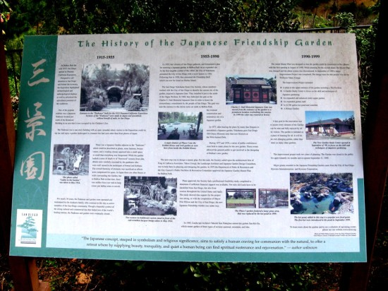 Sign near entrance explains history of the garden. In 1915 a Japanese tea house was built at another location in Balboa Park for the Panama-California Exposition.