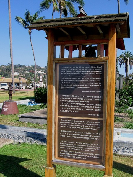 The Japanese Friendship Bell was presented by the City of Yokohama to the people of San Diego in 1958 as a symbol of eternal friendship.