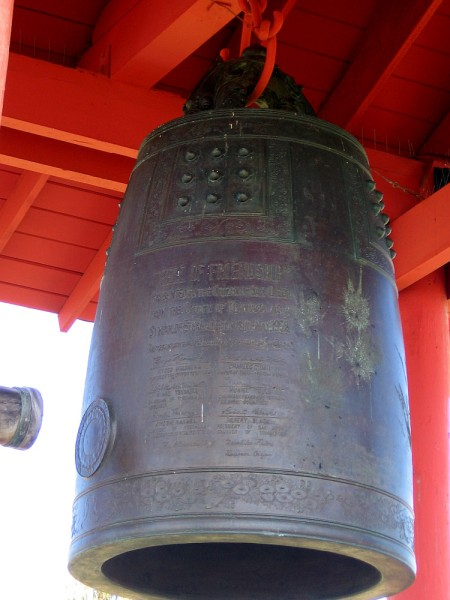 This magnificent bell was cast by the artist Masahiko Katori who has been designated as a living National Treasure by the government of Japan.