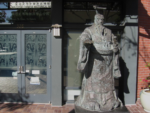 An amazing statue of China's unifying First Emperor stands at the front entrance of the Dr. Sun Yat-Sen Memorial Extension of the San Diego Chinese Historical Museum.