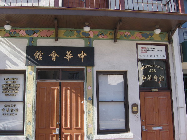 Ornate front of the San Diego Chinese Center, a community resource located in the Asian Pacific Thematic Historic District, San Diego's historic Chinatown.
