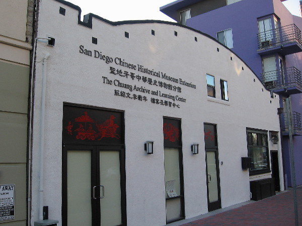 The Chuang Archive and Learning Center of the San Diego Chinese Historical Museum.