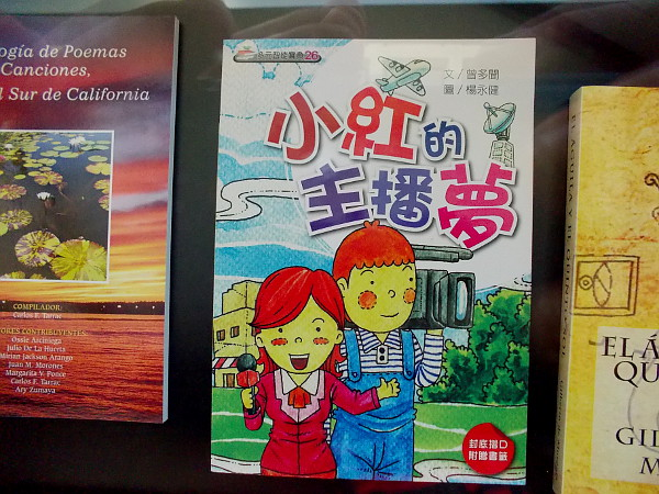 A number of works by local authors were written in foreign languages.
