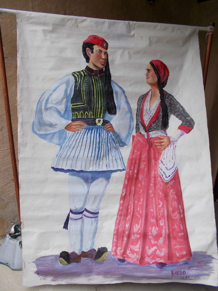 Artwork hung near entrance of the Balboa Park Club depicts Greek folk dancers.