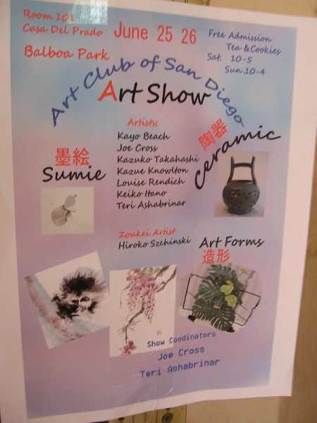 The Art Club of San Diego showcased the work of their artists in Balboa Park. Art styles included Sumie (ink wash painting), Ceramic and unusual, highly creative Art Forms.