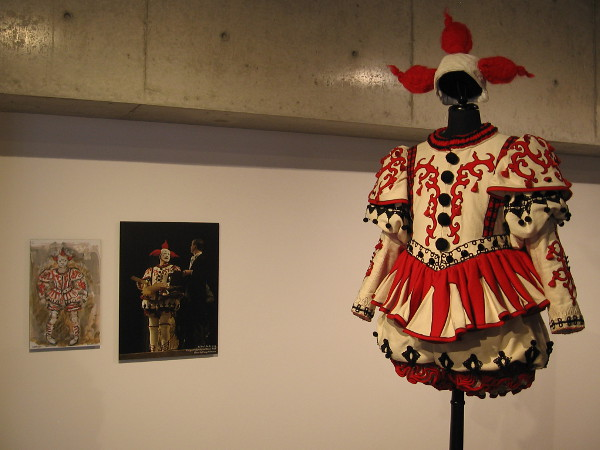 Fun costume designed by Lewis Brown for court jester Touchstone, in Shakespeare's As You Like It.