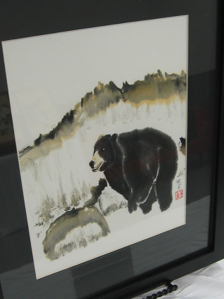 I love this bear and the wild hills beyond! Artist Keiko Kitano.