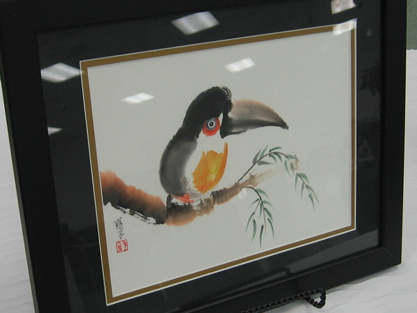 A colorful bird! Uh, oh. I didn't get the artist. Sorry!