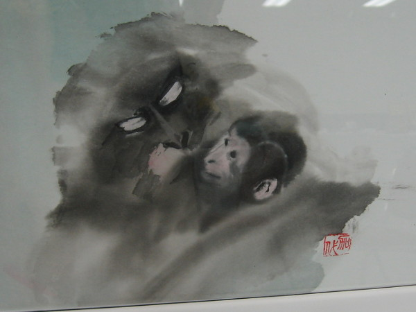 Mother monkey and offspring in a tender embrace. Fantastic. The artist is Kayo Beach.