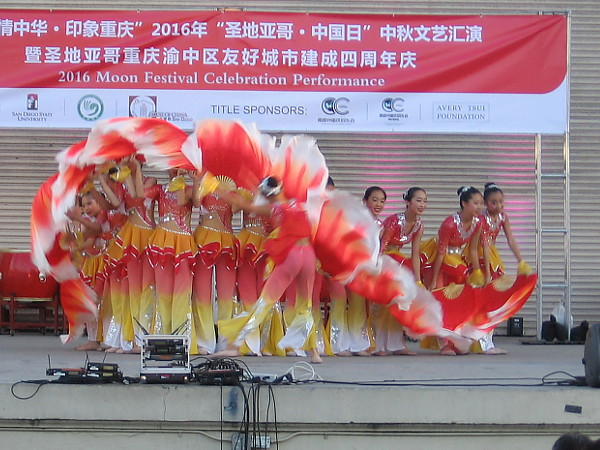 A truly fantastic Chinese dance in San Diego's Balboa Park during the 2016 Moon Festival!