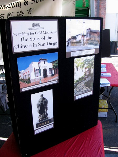San Diego's relatively brief history is remarkably diverse. An informative poster at the San Diego Chinese Historical Museum table includes several photos.