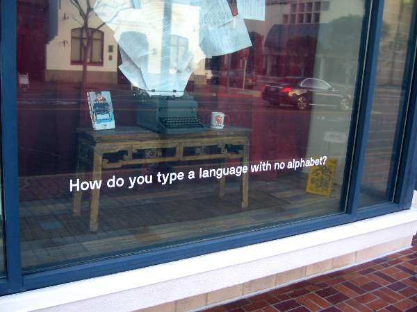 Outdoor display window near the San Diego Chinese Historical Museum asks: How do you type a language with no alphabet?