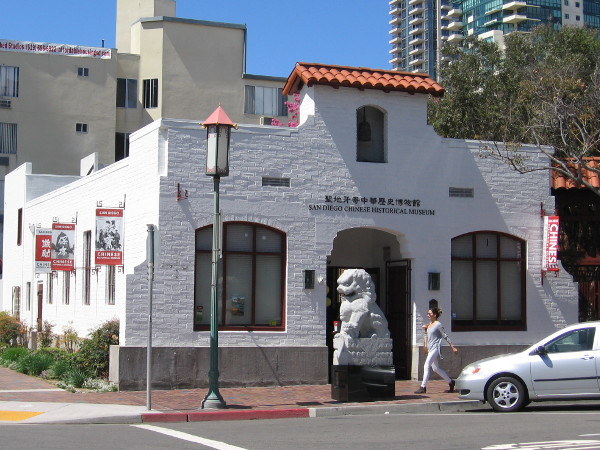 The San Diego Chinese Historical Museum is a cultural gem in downtown's small Chinatown.
