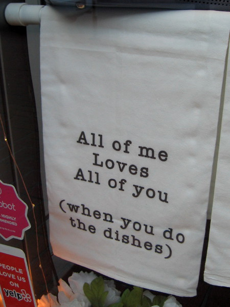 All of me loves all of you (when you do the dishes).