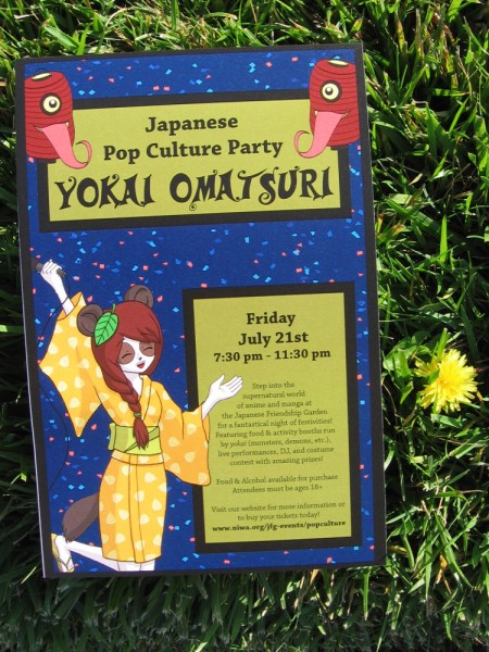 A Japanese pop culture party--Yokai Omatsuri--will be held during San Diego Comic-Con at the Japanese Friendship Garden in Balboa Park.