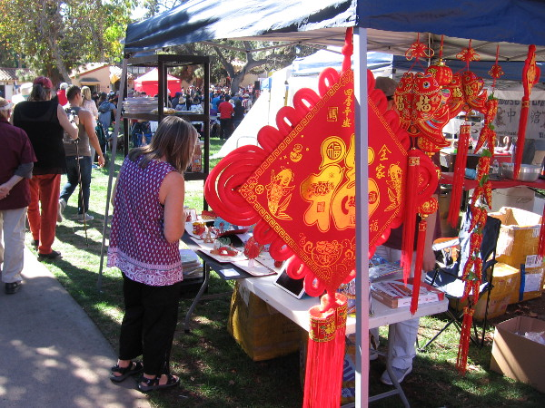 Tents in the lawn area of the International Cottages featured food, unique crafts and many fascinating aspects of Chinese culture.