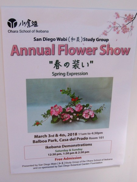 The San Diego Wabi Study Group Annual Flower Show, with beautiful ikebana arrangements and demonstrations, was held this weekend in the Casa del Prado in Balboa Park.