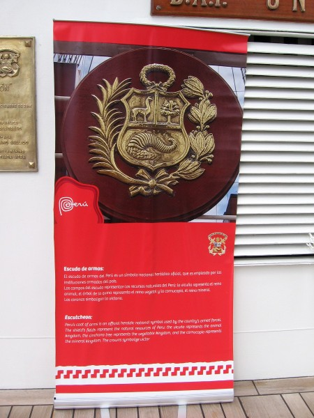 Sign explains Peru's coat of arms, a national symbol used by the nation's armed forces.