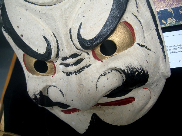 Paper mache oni mask from Mizusawa, Japan.