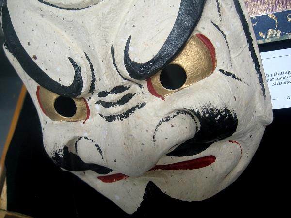 Paper mache oni mask from Mizusawa, Japan.