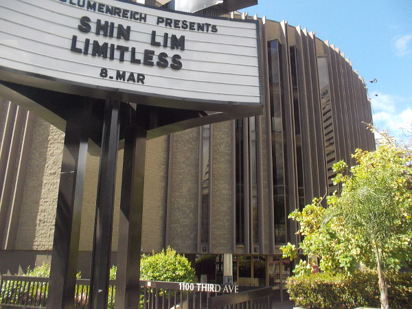 An outside view of the architecturally interesting San Diego Civic Theatre as I approached from the east down B Street.