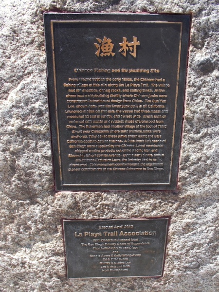 Plaque describes Point Loma's Chinese Fishing and Shipbuilding Site beside the La Playa Trail. Around 1860 to the early 1890's, the Chinese had a fishing village here.