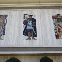 History mosaics at Chase Bank in Pacific Beach.